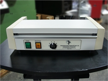 Buy Used Identification Products 7020 Bindery and Finishing Machine