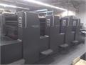 Buy Used 1997 Heidelberg SM74-4P3-H Offset Printing Machine