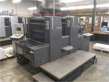 Buy Used 1998 Heidelberg SM74-2 Offset Printing Machine