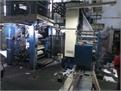 used web offset printing machine