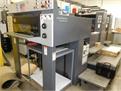 Buy Used 1996 Heidelberg SM74-2-H Offset Printing Machine
